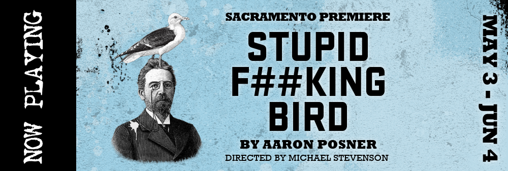 STUPID F##KING BIRD - NOW PLAYING